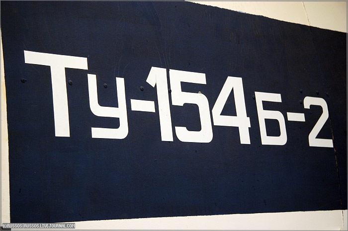 http://www.russos.ru/img/avia/154-kts/154-kts-02.jpg