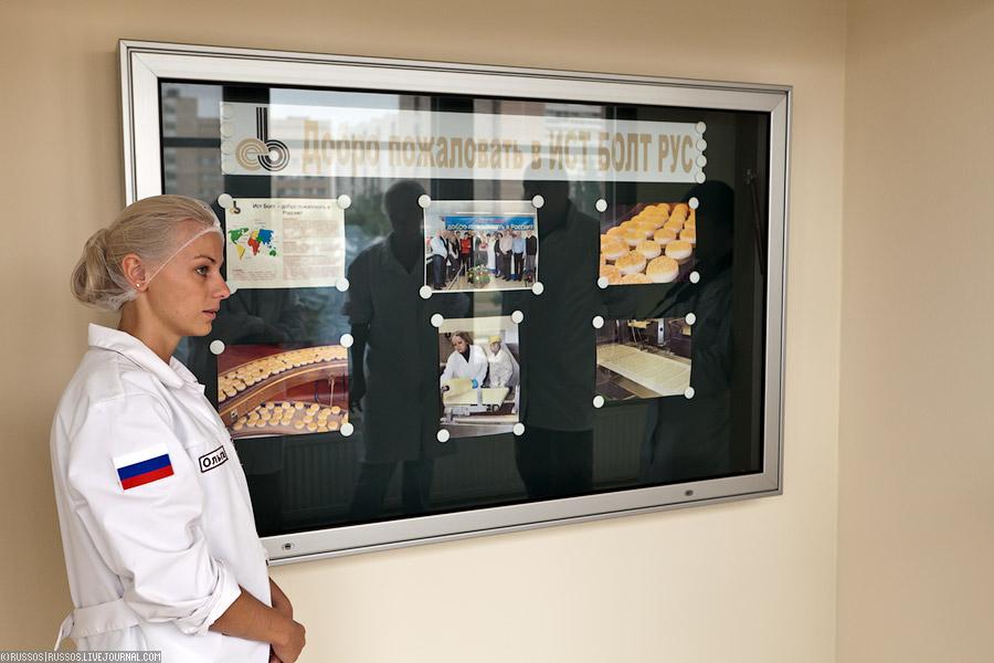 Производство булочек для МакДональдса (35 фотографий), photo:2.