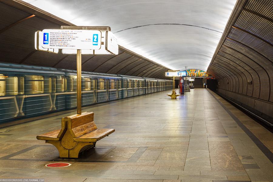 """Станция  """"Черкизовская """" ."""