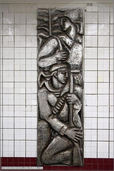 """Metro station  """"Kakhovskaya """" Kakhovskaya is a station of the Moscow Metro's Kakhovskaya Line.  It was opened on 11..."""
