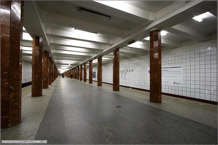 9 км от центра (Москва) Мир / Россия / Москва.  Конечная станция Каховской линии Московского метрополитена.