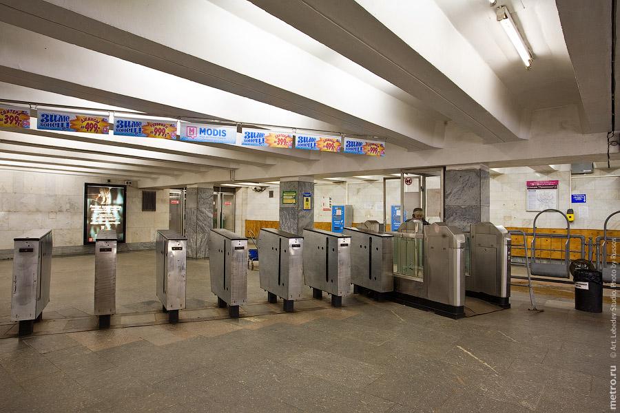 (c) www.metro.ru, Russos, 2010.