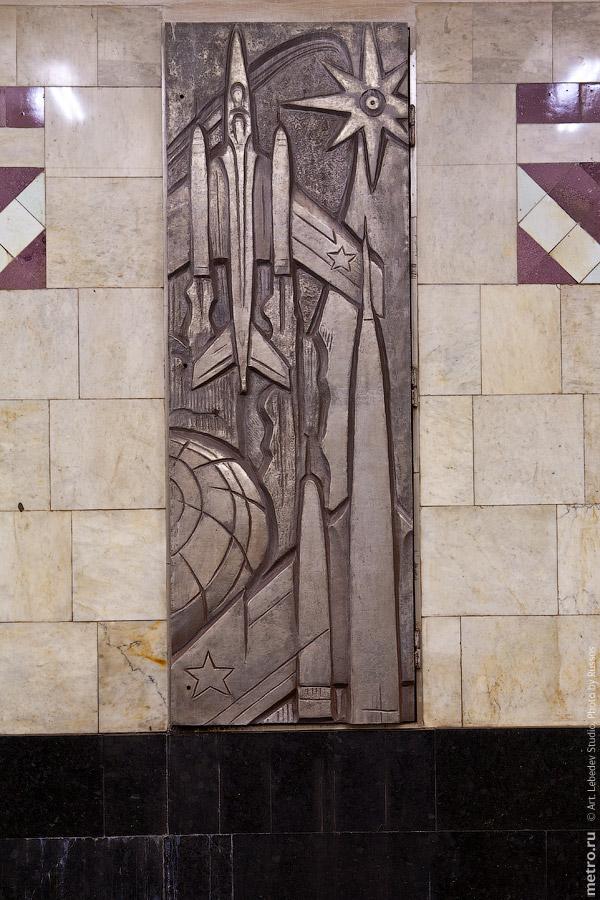Таганско-Краснопресненской линии Московского метрополитена.  Открыта 30 декабря 1975 г. в составе участка...