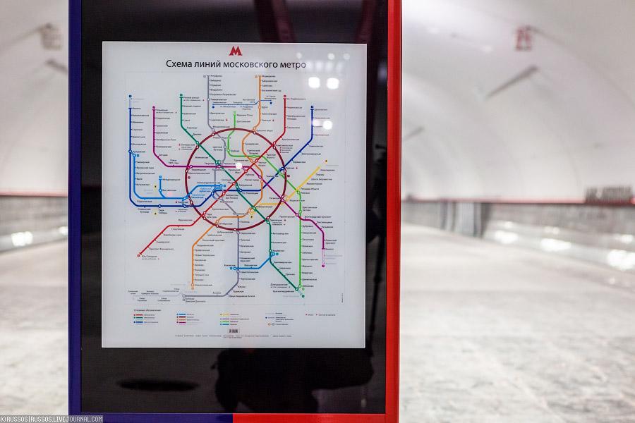 Новая схема метро на Алма-Атинской. http://russos.livejournal.com/988608.html.