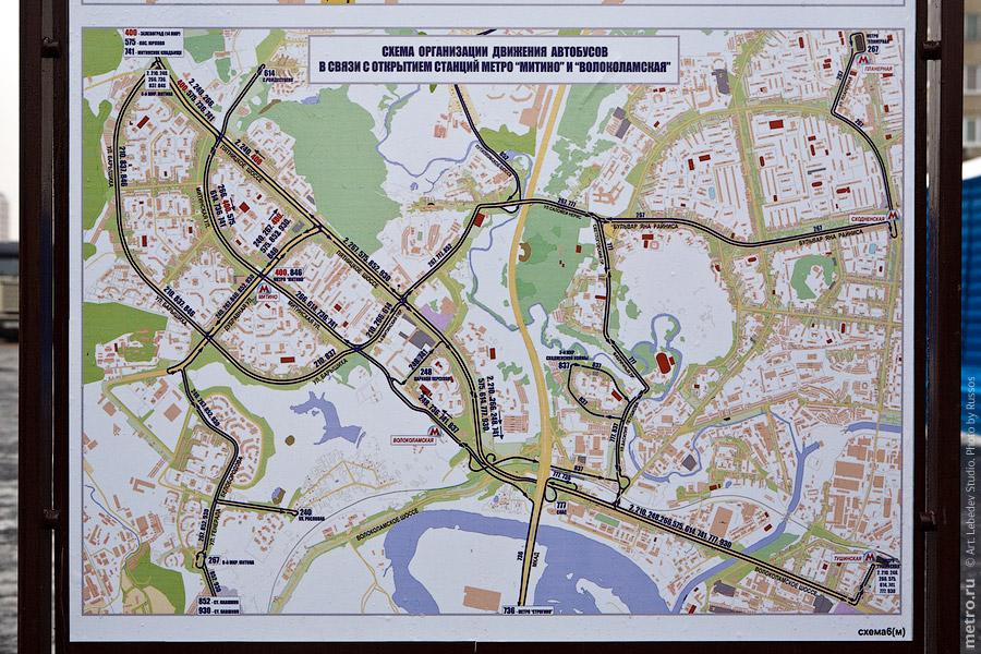 ...Арбатско-Покровской линии метрополитена, планируется измененение ряда существующих автобусных маршрутов и ввод...