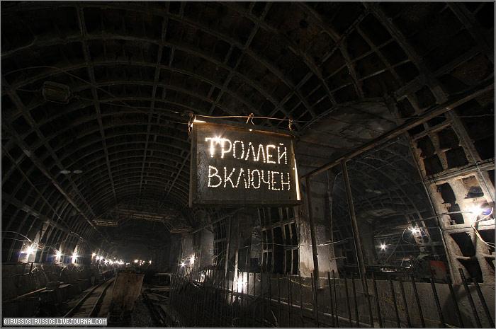 Станция \