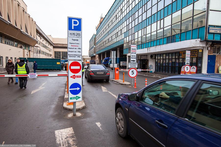 схема парковки павелецкий вокзал.